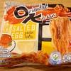 タイで大人気のインスタント麺「 SALTED EGG(ソルテッドエッグ)」を食べたんだけど正直めちゃ美味かったです