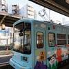 【阪堺電車】えびす町 停留場 長い歴史に幕【2020年1月31日で閉鎖】