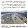 台風と平和文化祭