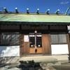 子供が大好きであるという 本牧の吾妻神社の神様の話(横浜市中区)