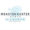 マジか・・「MH:WORLD」の大型拡張コンテンツ「MONSTER HUNTER: WORLD ICEBORNE」が発表。2019年秋に配信!