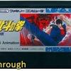 【ファミコン】北斗の拳 OP~ED (1986年) 【FC クリア】【NES Playthrough Fist of the North Star (Full Games)】
