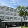 三世代海外旅行ペナン島@イースタン&オリエンタルホテルE&Oに泊まってみた