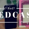 iPhone7 Plus全面保護フルカバーでジェットブラックモデルをレッド(RED)風にしてみた!