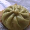 ナチュローのグリーンカレーパン!