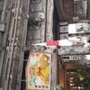 """糸島のパワースポット☆""""桜井神社""""と""""夫婦岩""""めぐり!!今年こそ嵐コンサートとご縁がありますように・・"""