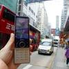 香港にモバイル旅行に行く理由