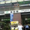 東京グルメレポート