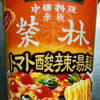 中華三昧タテ型ビッグ 赤坂榮林 トマト酸辣湯麺(明星食品)