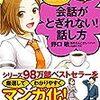 【07/10 更新】Kindle日替わりセール!