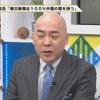 百田尚樹氏のツイートに反応した朝日新聞が逆に袋叩きになる!!