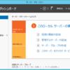 Windows Server 2012 R2 で WSUS サーバを構築する(1)