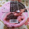 岡崎物産 粒あんとクリームで食べるさくらのデザート