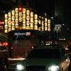 祇園祭2014宵宵宵山