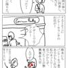 福岡天神でおしゃれランチ