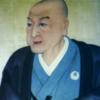 【関西】定例研究会報告 明治初期における淘宮術結社と神祇行政