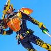 プライズ DXFハイクオリティフィギュア 仮面ライダー鎧武 レビュー