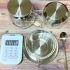 所有しているシンプルでおススメの紅茶器具!