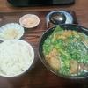 元祖和牛汁定食がおすすめの「ファミリーレストラン福八」