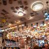 日暮里 谷中 ザクロ。トルコランプの下で、日本一うざいお店の、日本一お得感のあるランチをお腹いっぱい食べる。