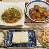 2017/08/19の夕食