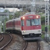 近鉄3200系 KL01 【その1】