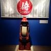 未だ見ぬ明日へ――福岡市博物館特別展「侍」~もののふの美の系譜~The Exhibition of SAMURAI」感想、是非審神者諸賢に見てほしい非「刀剣男士」たちを中心に。