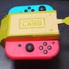 Nintendo Labo買っちゃいましたの巻