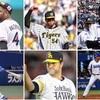 【プロ野球】16球団化に際してやってほしい外国人枠改革!