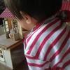 1歳3ヶ月 僕はハマってるよ!シルバニアファミリー