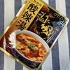 カルディの酸辣湯で、手軽に本格スープが楽しめる!