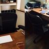 仕事用の椅子が届いた