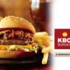 KBQバーガーを食べてみた