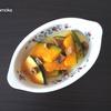 花粉予防★野菜レシピ10~かぼちゃとドライいちじくのレンジ蒸し