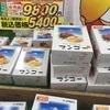 「道の駅ハシゴ、豊崎JAおきなわ食彩館菜々色畑➡︎いとまんうまんちゅ市場」◯ グルメ