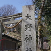 男山・女山(オンヤマ・メンヤマ)
