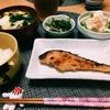 晩ごはん▶︎鮭の西京焼き定食(焦げない・くっつかないポイント!)
