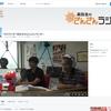 RKK熊本放送『奥田圭のさんさんラジオ』にエルモと生出演しました(2017年6月2日)