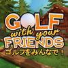 【ゲーム情報】マルチが熱いゴルフアクションに野蛮な料理アクションなど、みんなで楽しめる今週発売の注目タイトル![2020年5月第3週]