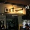 『Margaret's Cafe e Nata』エッグタルト - マカオ