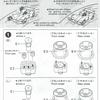ミニ四駆 グレードアップパーツ No.120 ナローワンウェイホイールセット 説明書