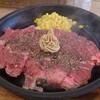 いきなりステーキと同じじゃん・・・・ワイルドステーキ300g