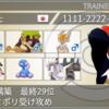 【剣盾S8使用構築】カバミミポリ受け攻め【最終29位】
