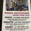 Ringo Deathstarrを観に行った。