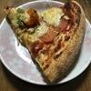 ピザはうまい!