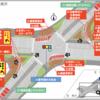 宮城県 国道4号仙台バイパス六丁目交差点の事故防止対策工事が完了