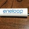 eneloop充電器を買い足したので新旧モデル比較レビュー