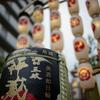 祇園祭 後祭の宵山@2017