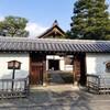 【京都】【京の冬の旅】『妙心寺』玉鳳院に行ってきました。京都観光  京都旅行  国内旅行