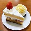 【花小金井】レジュニール ~優しい味わいのケーキ~